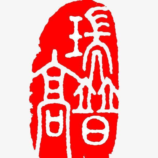 美瑞高仪器校准技术(深圳)有限公司