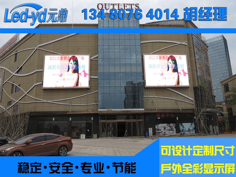 深圳市元鼎光电科技有限公司