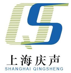 上海庆声试验仪器设备有限公司
