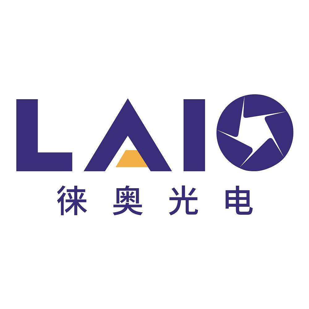 青岛徕奥光电技术有限公司