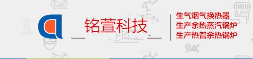 上海铭萱节能科技有限公司