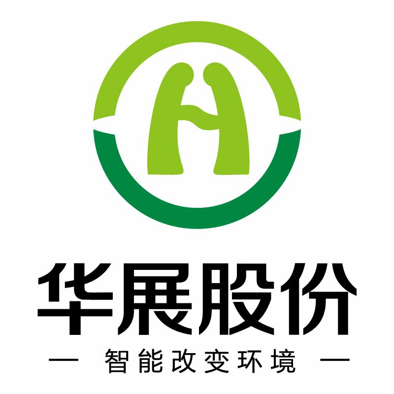 江苏华展环境艺术股份有限公司