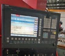 SCADA系统软件开发平台的功能及其特点