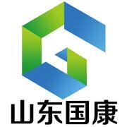 山东国康电子科技有限公司
