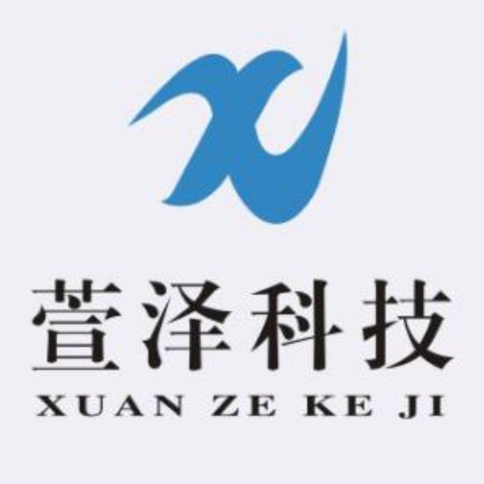 河南萱泽科技有限公司