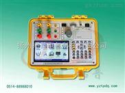 TPRLC-C-电力变压器容量特性测试仪