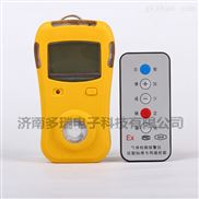 DR-Q750-【便携式】二氧化氯报警器