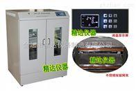 ZHWY-2112C数显全温振荡培养箱