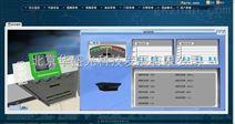 华盛光科技机房综合监控系统软件平台网络交换机(1个)