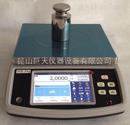 zui大秤量30kg30公斤30KG产品追踪查询电子秤