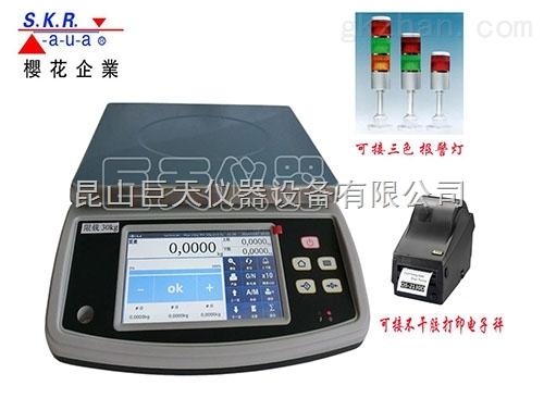 带自动记录数据电子秤 不干胶打印机 三色报警灯