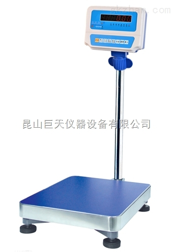 昆山尺寸450*550mm300公斤电子秤/台称尺寸450*550mm100kg电子台称多少钱