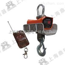 3T直示吊磅秤,3吨电子吊磅秤(可旋转)