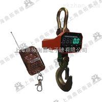 OCS高品质电子吊磅秤,2T体式吊磅秤价格