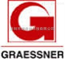 GRAESSNER,德国GRAESSNER,GRAESSNER减速机