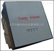 华盛光科技三相多功能数显电力仪表三相四线的电力系统中