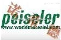 PEISELER,PEISELER电源转换器,PEISELER液压缓冲器