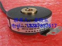 ZKT-D120H45-250BM-C05L电梯编码器