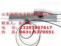河北省威纶触摸屏TK6070IP
