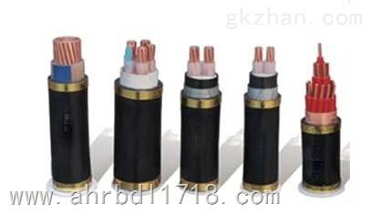 阻燃型高中低压电力电缆