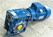 紫光NMRW075减速机
