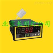 冰箱温度报警器、温度报警检测仪