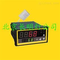 冰箱溫度報警器、溫度報警檢測儀