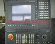 西门子数控机床显示器