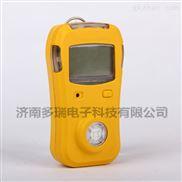 便携式乙炔检测仪可燃气体