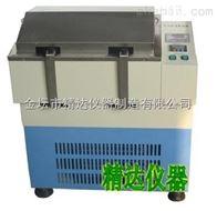 JDS-EA冷冻水浴恒温振荡器(恒速数显)