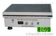 HY-B2数显回旋振荡器