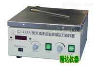 CJ-881A大功率恒温磁力加热搅拌器