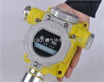 氢气报警器,耐高温氢气探测器