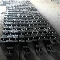 M1-25KG天津东丽电梯配重砝码哪里有卖(25千克铸铁砝码)
