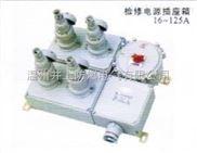 DG58-DQ防爆动力配电箱(电磁起动)箱