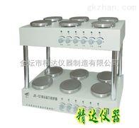JB-12双层磁力搅拌器(可同步或异步)