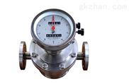 重油流量计齿轮式工作原理