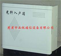 多媒体信息箱