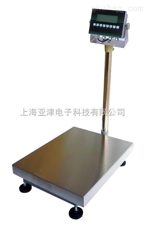 广东台秤便宜600kg带继电器信号台秤KS320-6080台秤