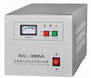 西安家用稳压器SVC-30KVA单相稳压器