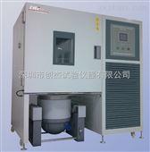 SC系列温湿度振动三综合试验箱