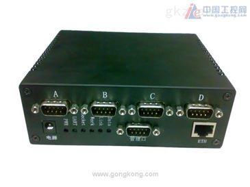 直插天线式wifi模块usr-wifi232-d 串口服务器