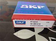 青岛FAG71918CTA轴承原装供应商