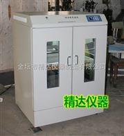 HZQ-X700数显双层恒温培养摇床