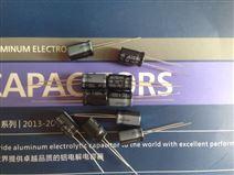 450V68UF铝电解电容