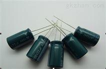 250V6.8UF铝电解电容