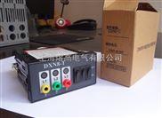 DXN8D-T户内高压带电显示器