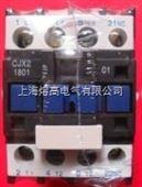 工业低压交流接触器CJX2-1801