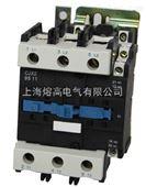 CJX2-9511_50Hz用接触器
