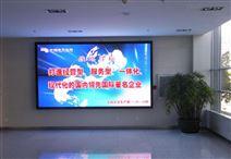 供应渭南商洛天水山西LED显示屏西安LED大屏幕显示